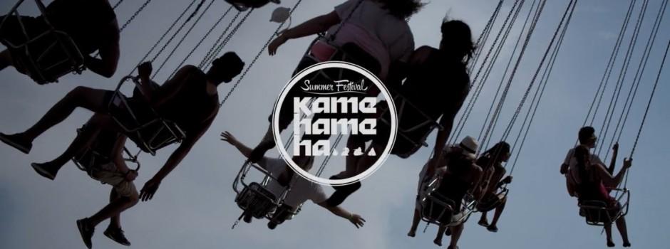 Kamehameha Festival 2015